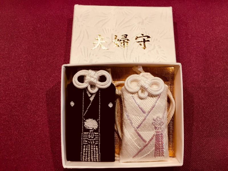 櫻木神社 夫婦守